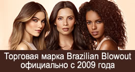 Официальный сайт Brazilian Blowout в России